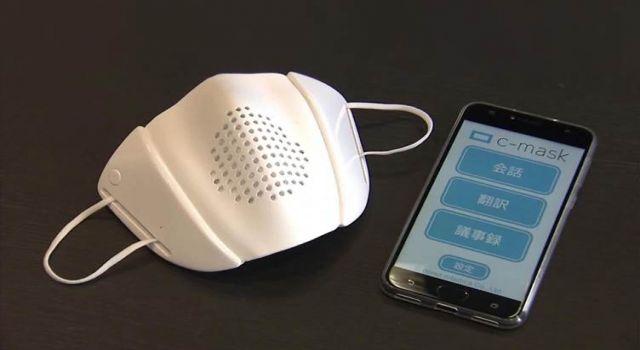 Japonya'da sekiz farklı dile çeviri yapabilen akıllı maske geliştirdi