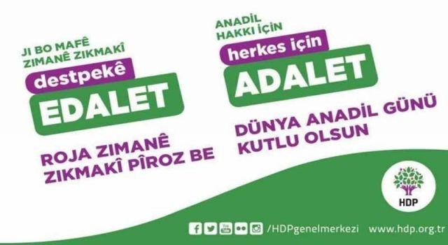 HDP'den Soylu'ya: Kongreler serbest, basın açıklaması mı yasak?