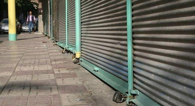 Esnafa destek ödemesi önergesi, AKP ve MHP'nin oylarıyla reddedildi
