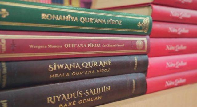 Kur'an-ı Kerim üzerine yapılan Kürtçe çalışmalar