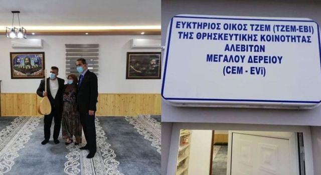 Yunanistan Aleviliği resmen tanıdı