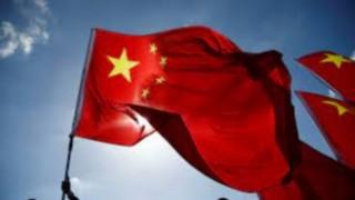 Çin'den Yavaş ile Akşener'e 'Uygur Türkleri' tepkisi: Karşılık verme hakkı saklı