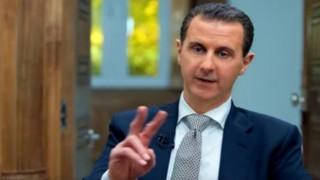 Beşar Esad genel af çıkardı
