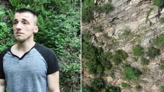 Ceza yememek için kayalığa tırmanan genç 6 saat sonra kurtarıldı