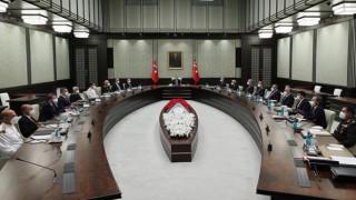 MGK toplantısı sona erdi, bildiri yayımlandı