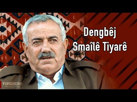 Dengbêj Smaîlê Tiyarê - Colemêrg - Yüksekova Production Acustic